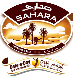sahara_dates_logo